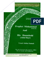 Prophet Mohammad and His Household (Ahlal Bayt)