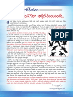 Aasha October 2012 Editorial