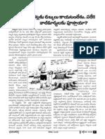 Praja Sahiti October 2012 Editorial