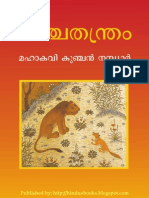 23.Panchatantram - Kunchan Nambiar-ML(Onlinebookshelf.webs.Com)