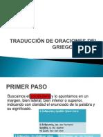 TRADUCCIÓN DE ORACIONES