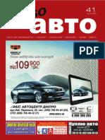 Aviso-auto (DN) - 41 /236/