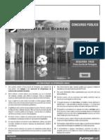 2ª fase portugues 2012