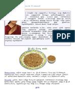 Samayal Nonoily Foods in Tamil
