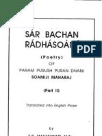 Sar Bachan Radhasoami Poetry, Volume Two