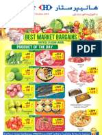 507a826ccd05alahore Market Flyer 15 Oct Till 19 Oct 2012