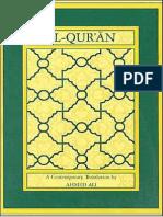 Al-Qur'an - Ahmed Ali