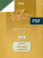 Rasail e Imam Ghazali Vol 3