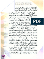 Part_6-Aab e Kaosar 6th File