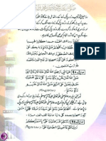 Part_3-Aab e Kaosar 3rd File