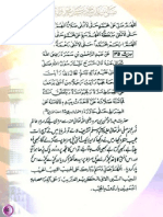 Part_2-Aab e Kaosar 2nd File