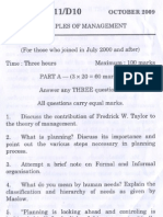 mba previous question paper