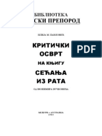 Kriticki osvrt na knjigu Secanja iz rata Ilija M Pavlovic