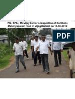NCRMP TPQA Inspection Visakhapatnam District