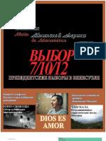 Vestnik Latinskoy Ameriki Ot 1 Oktyabrya