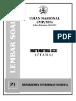 N0405_SMP_MAT_P1