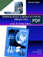 tehnologija farmaceutskih proizvoda
