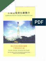 Taipei Refuse Incinerator