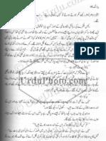 Piya Rang Kala (Part 03) ~ Baba Muhammad Yahya Khan
