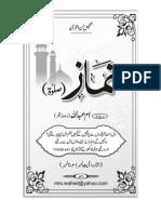 Namaz from Quran
