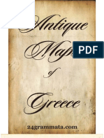 Antique Maps of Greece