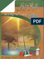 Allama Maulana Naqi Ali Khan Hayat Aur Karnamay