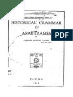 Historical Grammar of Apabhramsha- Gajanan Vasudeva Tagare