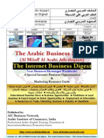 Internet Business Digest October 222012