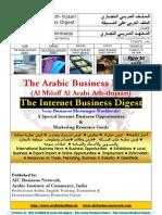 Internet Business Digest October 222012