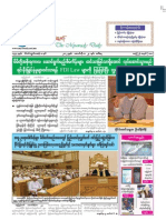 The Myawady Daily (23-10-2012)