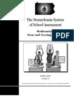 22306140 PSSA Grade 3 Math Sampler 2008