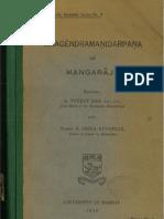Khagendra Mani Darpana of Mangaraja - A Venkat Rao