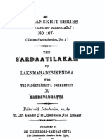 Sharada Tilak by Lakshman With Padarthadarsha Comm. Bu Raghava Bhatta - Edited by Mukund Jha