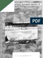 Tantra Sara Sangraha of Narayana With Mantra Vimarshini Comm by Svarnagrama Vasudeva I - N v P Unithiri