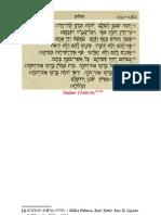 Catequese Só  Deus é Grande e Eterno Salmo 134 13 21