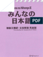 Minna No Nihongo II - Translation & Grammatical Notes