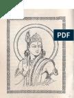 Pad Ratnakar Page 106-230