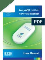 E220 USB Modem User Manual
