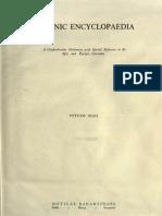 Puranic Encyclopedia - Vettam Maṇi_Part1