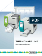 Маркировочные принтеры Thermomark