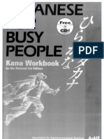 Japanese for Busy People I (Revised 3rd Edition) Kana Workbook