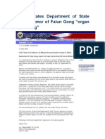 "United States Department of State refutes rumor of Falun Gong "" organ harvesting"""