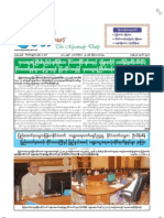 The Myawady Daily (25-10-2012)