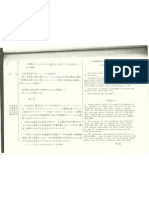 Agreement of 21st September 1967 between Japan and Malaysia