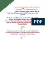 The Wahabi Fitnah