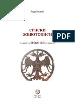 Srpski životopisi - treći deo  - Rade Raonić