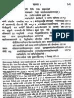 RajaTarangini of Kalhana - Hindi Tr. by R S Pandey, Pandit Pustakalaya, Varanasi_Part2