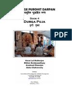 Book 4 Durga Puja Final Presscopy