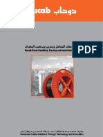 Drum Handling, Storing and Installation Guide