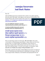 Shivaanujaa Saraswatee and Dark Matter